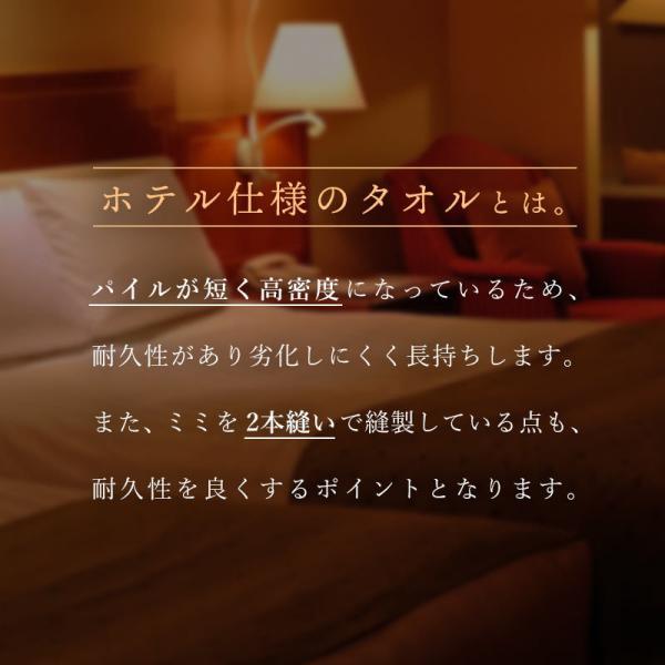 バスタオル 2枚セット ホテルタオル 60×120cm 綿100% ジャガード織|futon|05