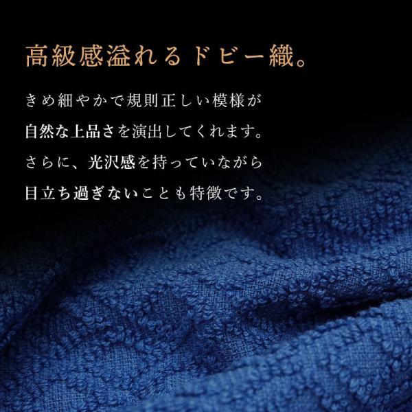 バスタオル 2枚セット ホテルタオル 60×120cm 綿100% ジャガード織|futon|06