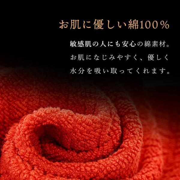 バスタオル 2枚セット ホテルタオル 60×120cm 綿100% ジャガード織|futon|07