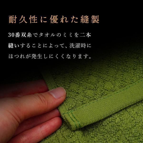 バスタオル 2枚セット ホテルタオル 60×120cm 綿100% ジャガード織|futon|08