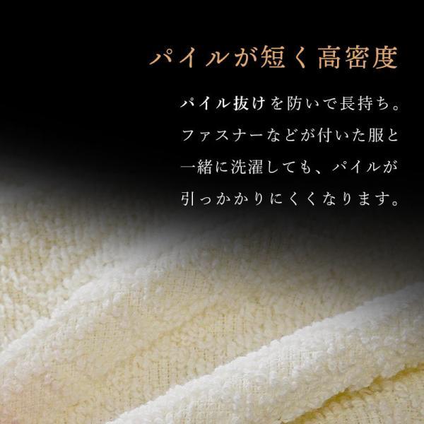 バスタオル 2枚セット ホテルタオル 60×120cm 綿100% ジャガード織|futon|09