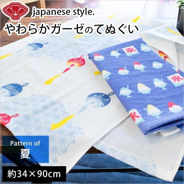 フェイスタオル 【夏】 日本製やわらか表ガーゼ&裏パイル てぬぐい|futon