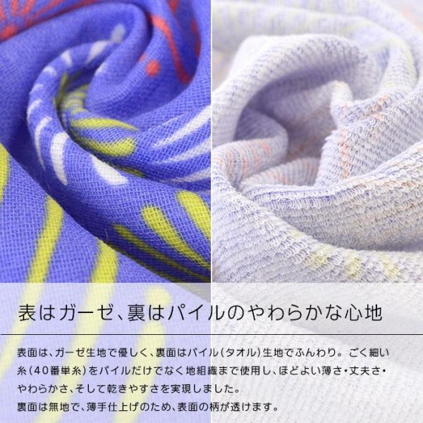 フェイスタオル 【夏】 日本製やわらか表ガーゼ&裏パイル てぬぐい|futon|02