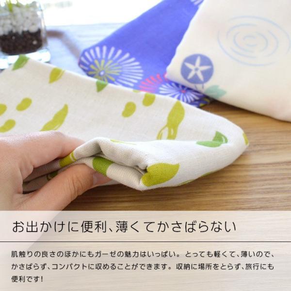 フェイスタオル 【夏】 日本製やわらか表ガーゼ&裏パイル てぬぐい|futon|04