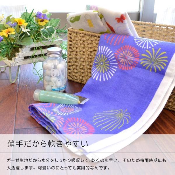 フェイスタオル 【夏】 日本製やわらか表ガーゼ&裏パイル てぬぐい|futon|05