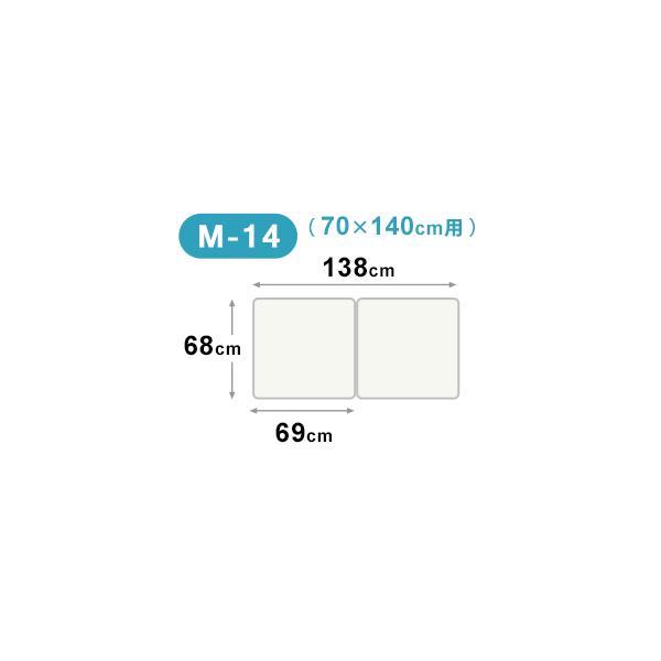 風呂ふた 組み合わせ 風呂フタ 2枚組 M-14 68×138cm(70×140cm用)|futon|03