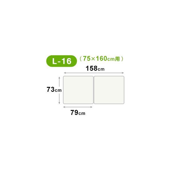 風呂ふた 組み合わせ 風呂フタ 2枚組 L-16 73×158cm(75×160cm用)|futon|03