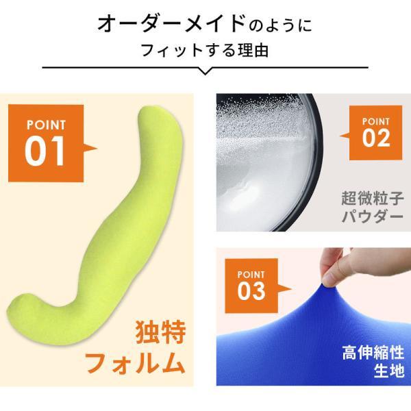 抱き枕 抱きまくら 本体 MOGU モグ 日本製 気持ちいい抱き枕 本体+専用カバー セット ビーズクッション 極小ビーズ枕 横寝枕|futon|06