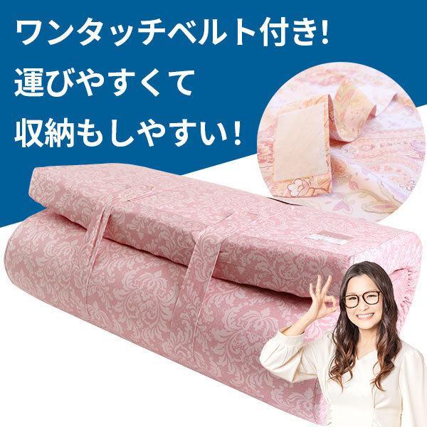 西川 健康敷きふとん ダブル 90mm 日本製 凹凸プロファイルウレタン 体圧分散 敷き布団 専用カバー付き|futon|11