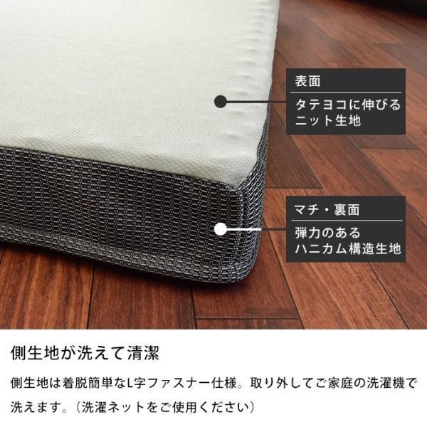マットレス 敷布団 敷き布団 西川 シングル RAKURA ラクラ 体圧分散 敷きふとん 1枚もの丸巻き|futon|03