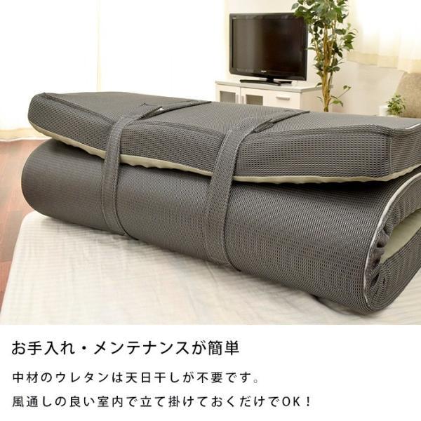 マットレス 敷布団 敷き布団 西川 シングル RAKURA ラクラ 体圧分散 敷きふとん 1枚もの丸巻き|futon|04