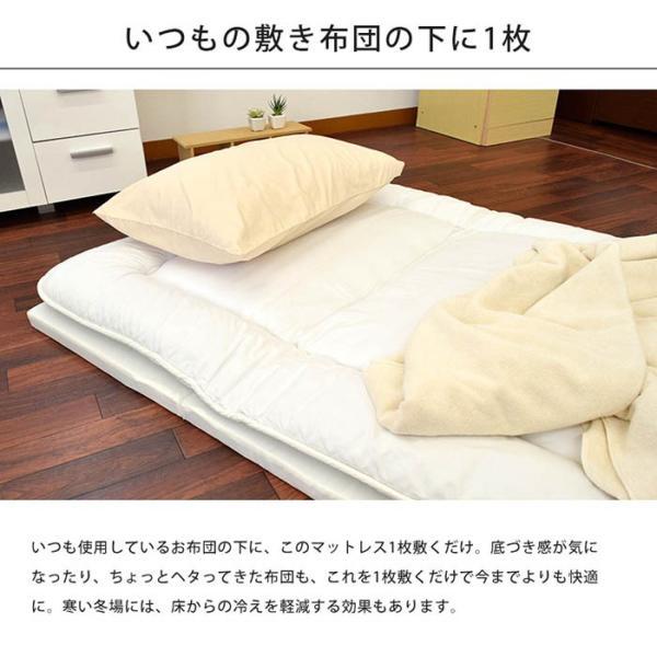 マットレス シングル 日本製 折りたたみ 四つ折り 固綿 硬質マットレス 厚み4cm|futon|02