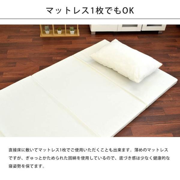 マットレス シングル 日本製 折りたたみ 四つ折り 固綿 硬質マットレス 厚み4cm|futon|03