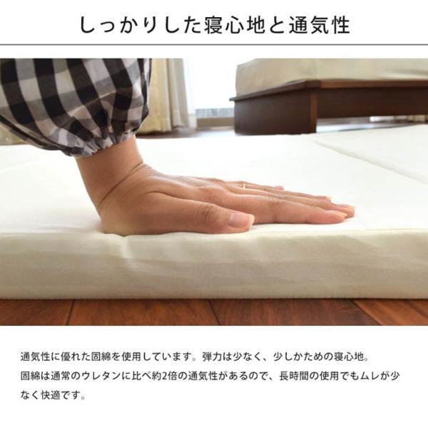 マットレス シングル 日本製 折りたたみ 四つ折り 固綿 硬質マットレス 厚み4cm|futon|04