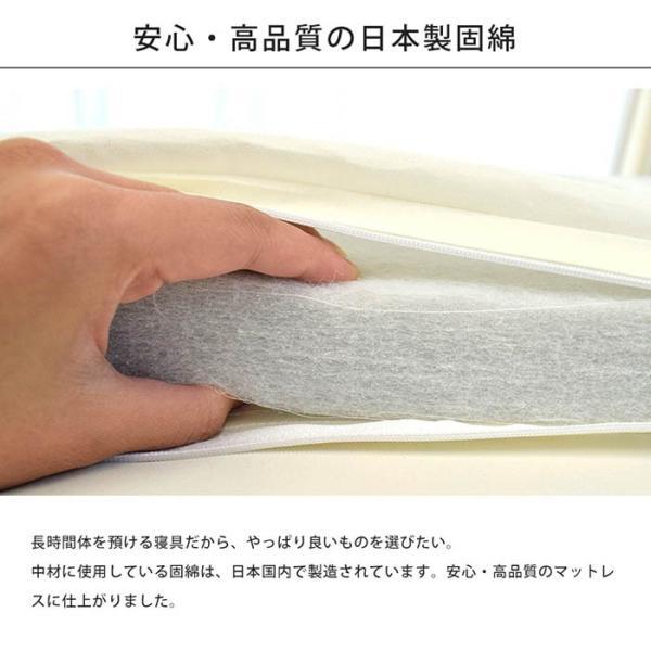 マットレス シングル 日本製 折りたたみ 四つ折り 固綿 硬質マットレス 厚み4cm|futon|05