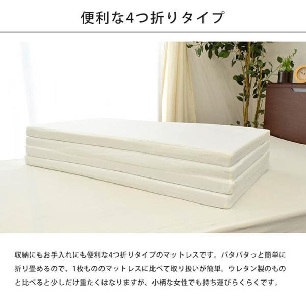 マットレス シングル 日本製 折りたたみ 四つ折り 固綿 硬質マットレス 厚み4cm|futon|06