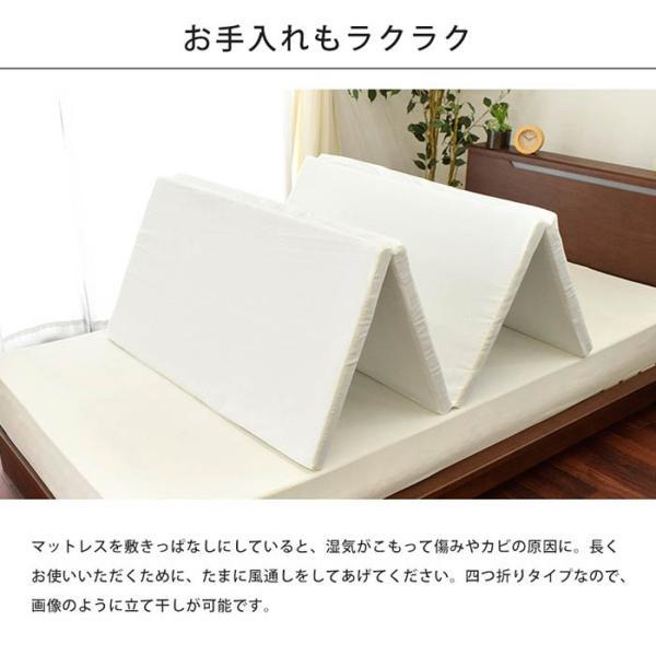 マットレス シングル 日本製 折りたたみ 四つ折り 固綿 硬質マットレス 厚み4cm|futon|07