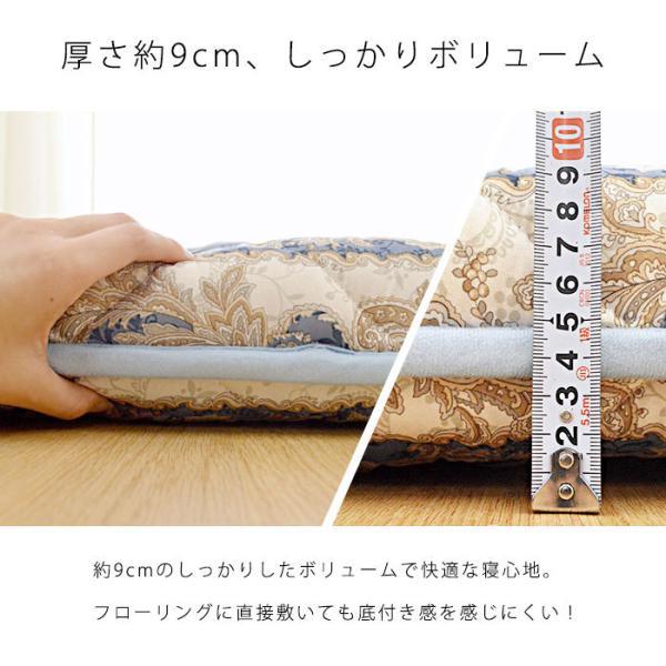 敷布団 シングル 日本製 抗菌 防臭 防ダニ 三層式 敷き布団|futon|04