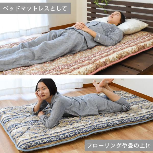 敷布団 シングル 日本製 抗菌 防臭 防ダニ 三層式 敷き布団|futon|05