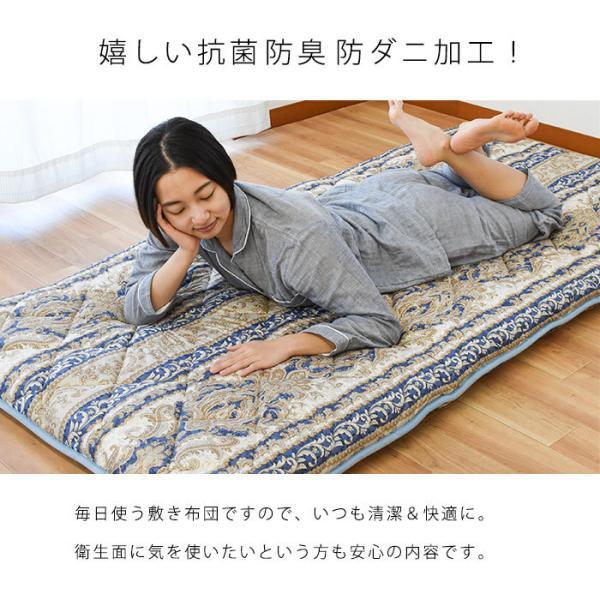 敷布団 シングル 日本製 抗菌 防臭 防ダニ 三層式 敷き布団|futon|06