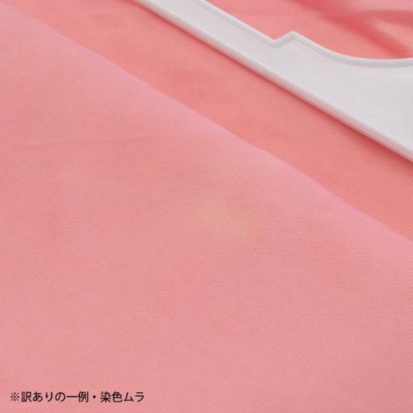 訳あり 接触冷感ケット ハーフ 4枚セット 100×140cm 裏パイル リバーシブル 夏 夏用 ハーフケット 色柄おまかせ|futon|05