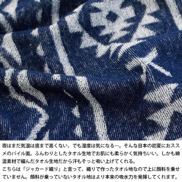 ハーフケット 100×140cm 接触冷感 リバーシブル タオルケット クールケット キリム柄 洗えるケット futon 02