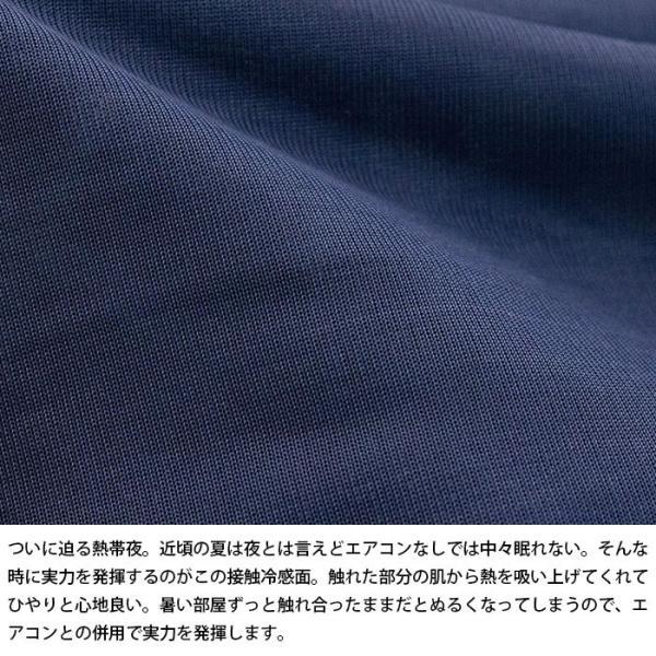 ハーフケット 100×140cm 接触冷感 リバーシブル タオルケット クールケット キリム柄 洗えるケット futon 03