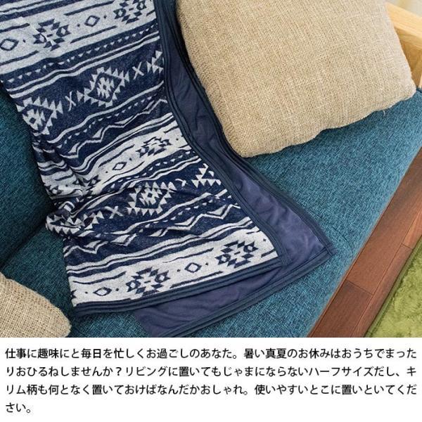 ハーフケット 100×140cm 接触冷感 リバーシブル タオルケット クールケット キリム柄 洗えるケット futon 04