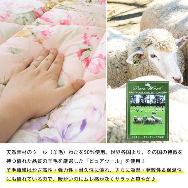 敷布団 敷き布団 シングル 日本製 極厚 体圧分散 羊毛(ウール)混 三層式 プロファイル敷きふとん|futon|02
