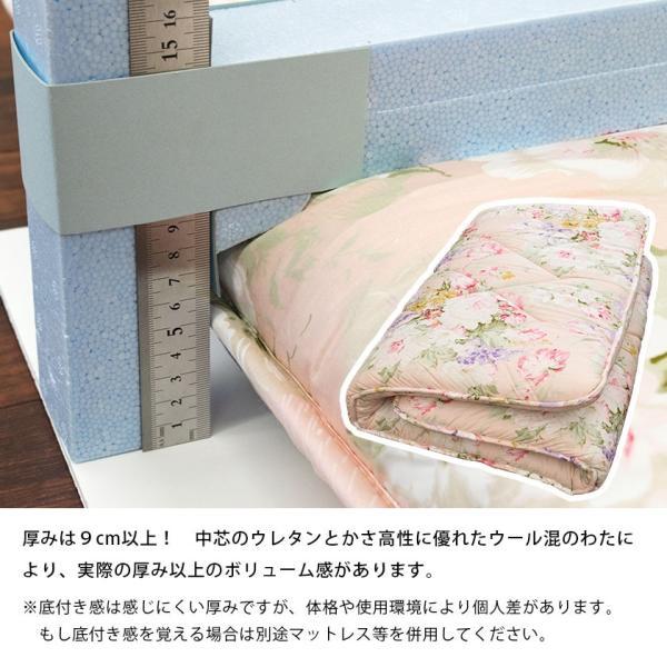 敷布団 敷き布団 シングル 日本製 極厚 体圧分散 羊毛(ウール)混 三層式 プロファイル敷きふとん|futon|05