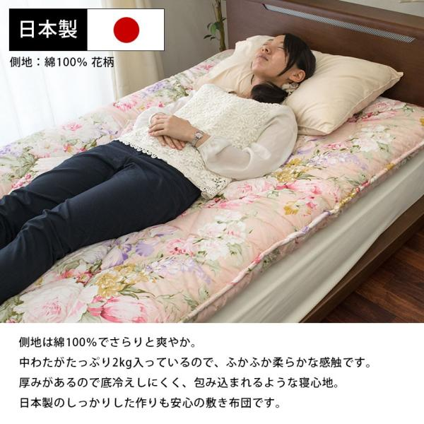 敷布団 敷き布団 シングル 日本製 極厚 体圧分散 羊毛(ウール)混 三層式 プロファイル敷きふとん|futon|06