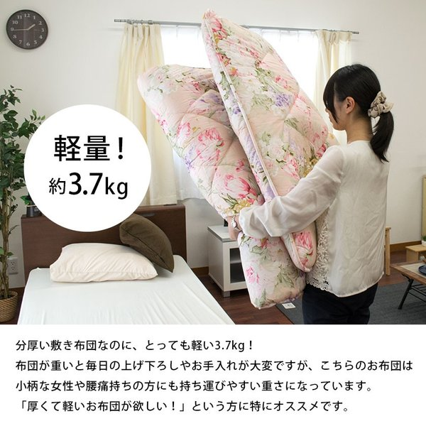 敷布団 敷き布団 シングル 日本製 極厚 体圧分散 羊毛(ウール)混 三層式 プロファイル敷きふとん|futon|07