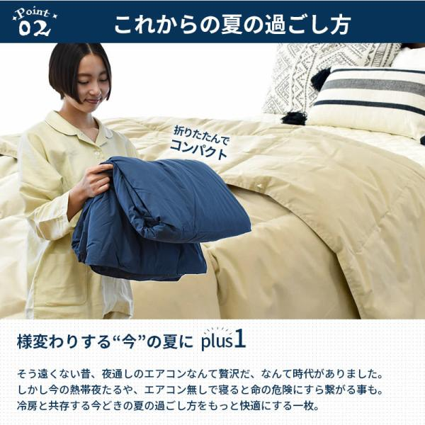 羽毛肌掛け布団 セミダブル 東京西川 ダウン85% ウォッシャブル羽毛肌布団 ダウンケット 春の羽毛布団|futon|07