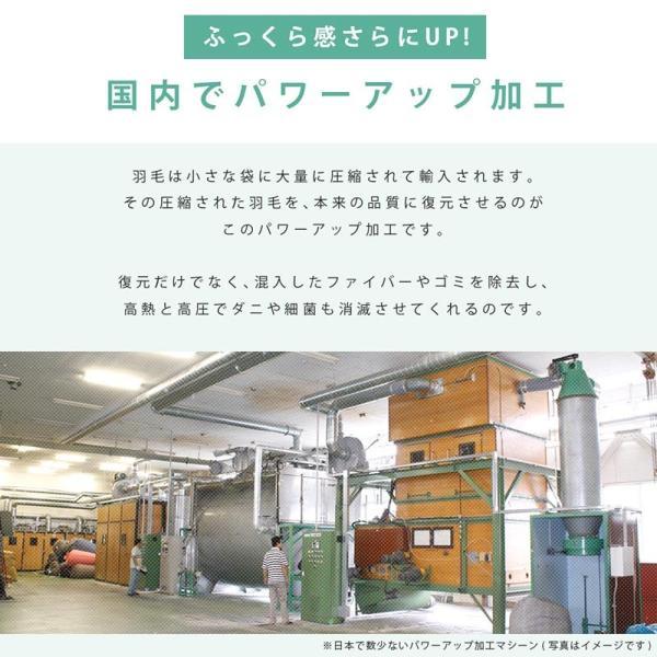 羽毛布団 ダブル ロイヤルゴールド ダウン90% 日本製|futon|11