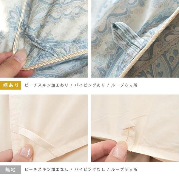 羽毛布団 ダブル ロイヤルゴールド ダウン90% 日本製|futon|13