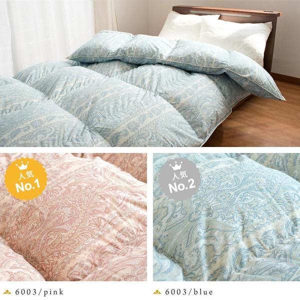羽毛布団 ダブル ロイヤルゴールド ダウン90% 日本製|futon|16
