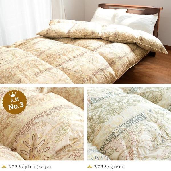 羽毛布団 ダブル ロイヤルゴールド ダウン90% 日本製|futon|17