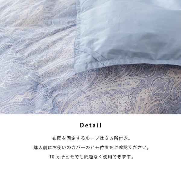 羽毛肌掛け布団 シングル 昭和西川 ダウン50% 夏 ダウンケット 洗える羽毛肌布団|futon|06