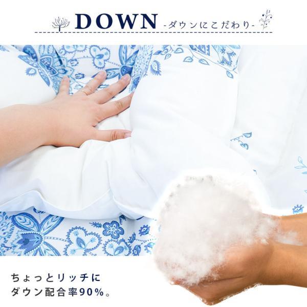 羽毛布団 シングル 東京西川 ダウン90% 1.2kg 日本製 羽毛掛け布団 芽羽 ジウ シングルロング|futon|10