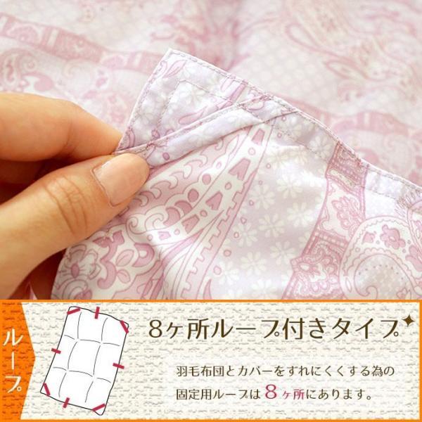 西川 羽毛布団 ランキング入り シングル ダウン90% 2枚合わせ 洗える|futon|10