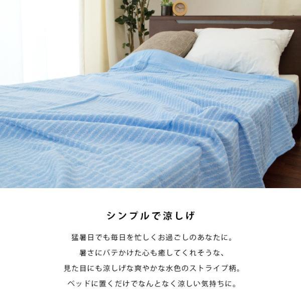 タオルケット シングル ひんやり接触冷感 レーヨン混パイル クールケット 洗えるタオルケット|futon|03