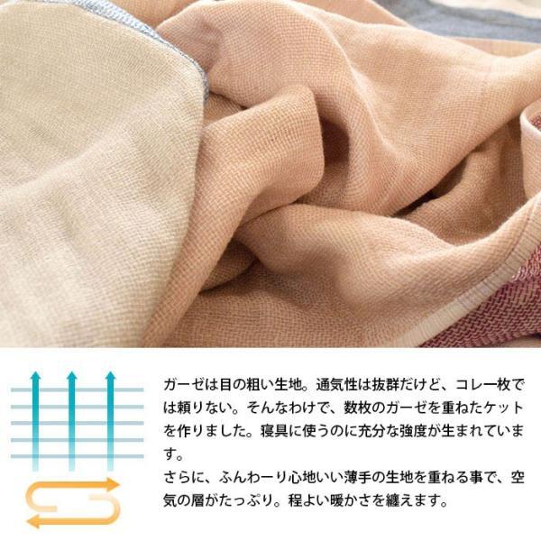 今治 ガーゼケット シングル 昭和西川 日本製 綿100% 洗える5重ガーゼケット 夏 ケット|futon|05