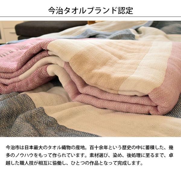 今治 ガーゼケット シングル 昭和西川 日本製 綿100% 洗える5重ガーゼケット 夏 ケット|futon|06