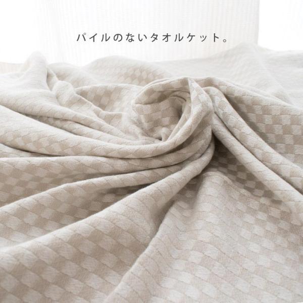 タオルケット 今治 シングル 日本製 朱子織り スーピマコットン タオルケット わた音|futon|02