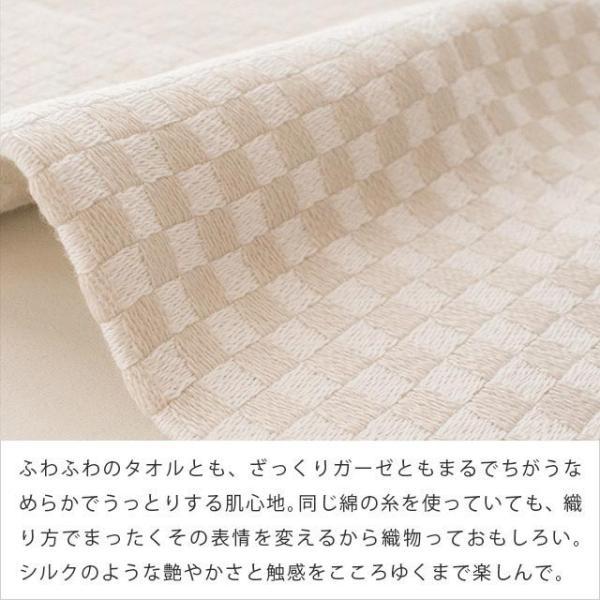 タオルケット 今治 シングル 日本製 朱子織り スーピマコットン タオルケット わた音|futon|07