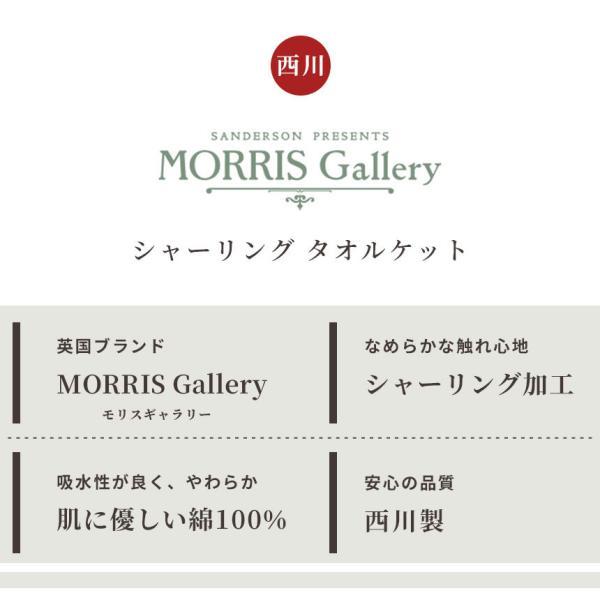 タオルケット シングル 昭和西川 綿100% 花柄 タオルケット クラシックガーデン futon 03