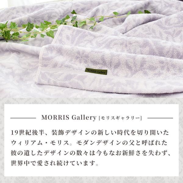 タオルケット シングル 昭和西川 綿100% 花柄 タオルケット クラシックガーデン futon 04