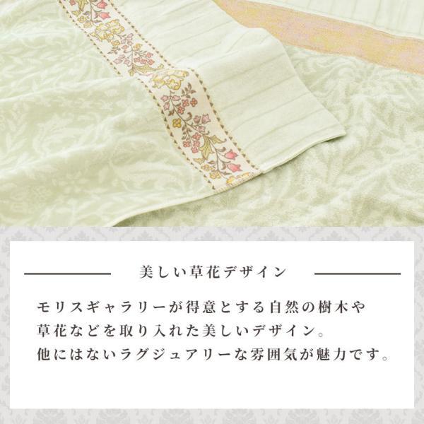 タオルケット シングル 昭和西川 綿100% 花柄 タオルケット クラシックガーデン futon 05