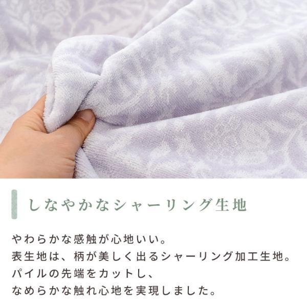 タオルケット シングル 昭和西川 綿100% 花柄 タオルケット クラシックガーデン futon 06