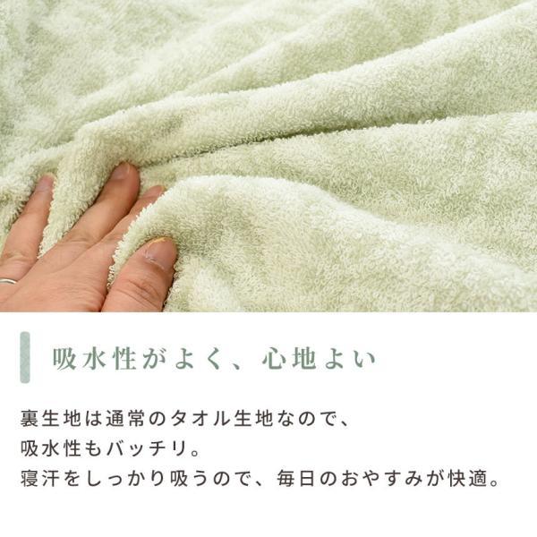 タオルケット シングル 昭和西川 綿100% 花柄 タオルケット クラシックガーデン futon 07